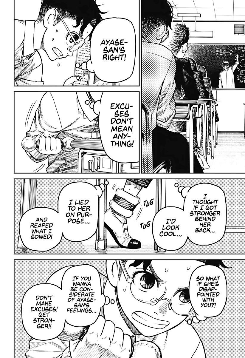 Dandadan Chapter 19: Feeling Kidna Antsy page 15 - Mangakakalots.com