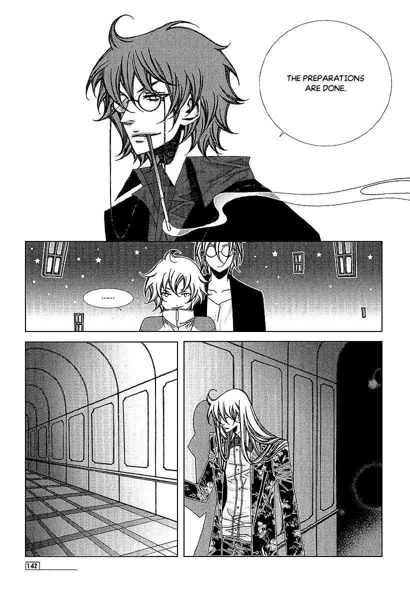 Chronicles Of The Grim Peddler Chapter 31: The Chronicles Of The Grim Peddler page 15 - Mangakakalots.com