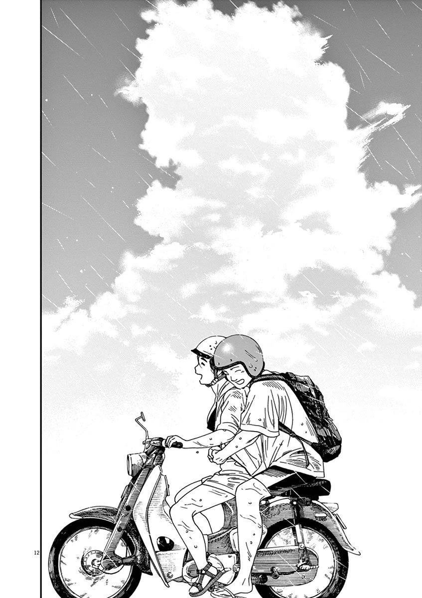 Neko No Otera No Chion-San Chapter 79: Cats, Gen And Chion-San page 12 - Mangakakalots.com