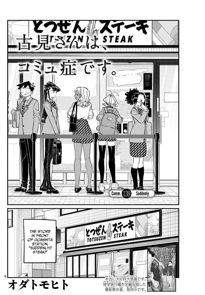 Komi-San Wa Komyushou Desu Vol.10 Chapter 139: Suddenly page 6 - Mangakakalot