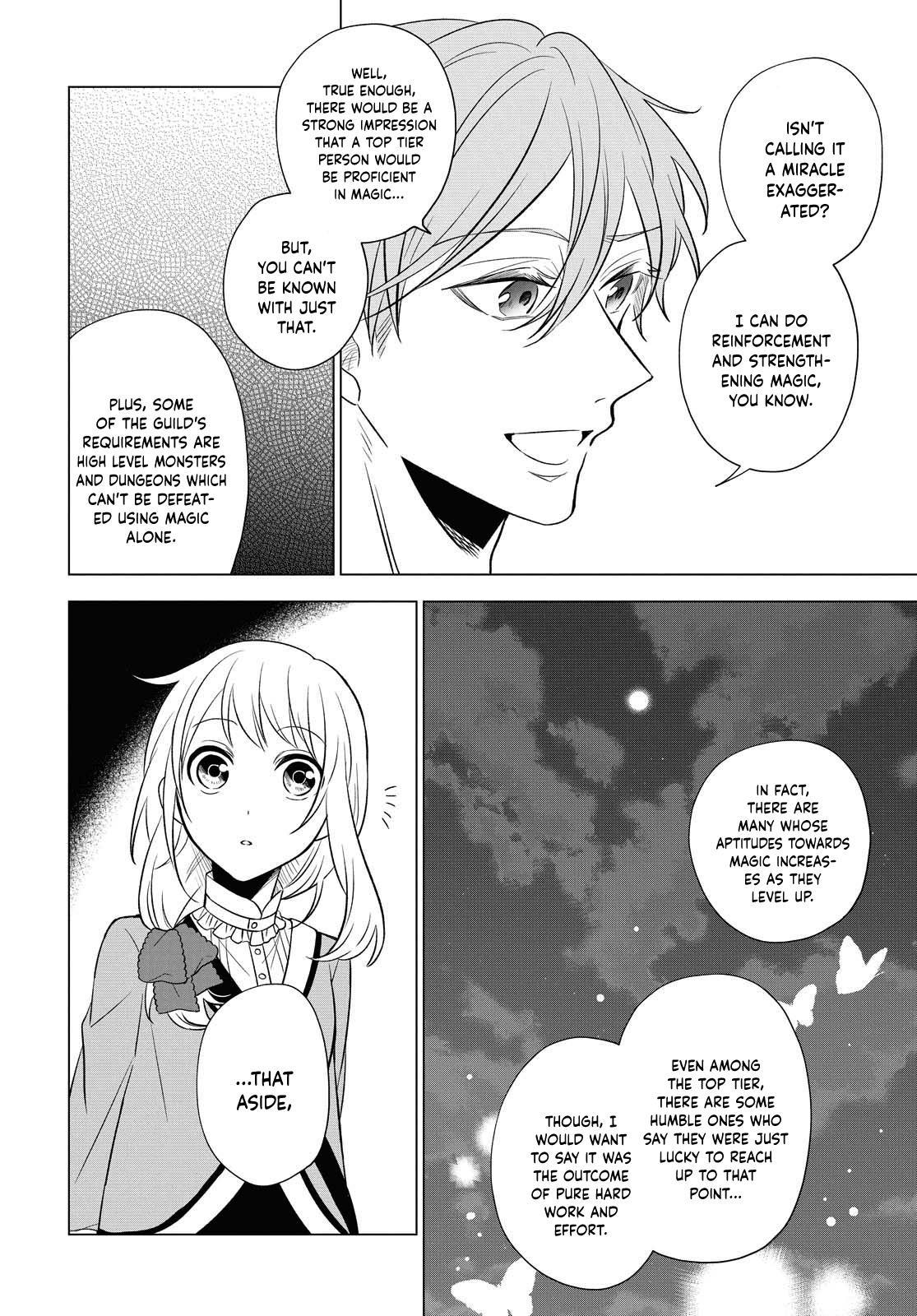 I Want To Become The Hero's Bride ( ̄∇ ̄)ゞ Chapter 9 page 19 - Mangakakalots.com