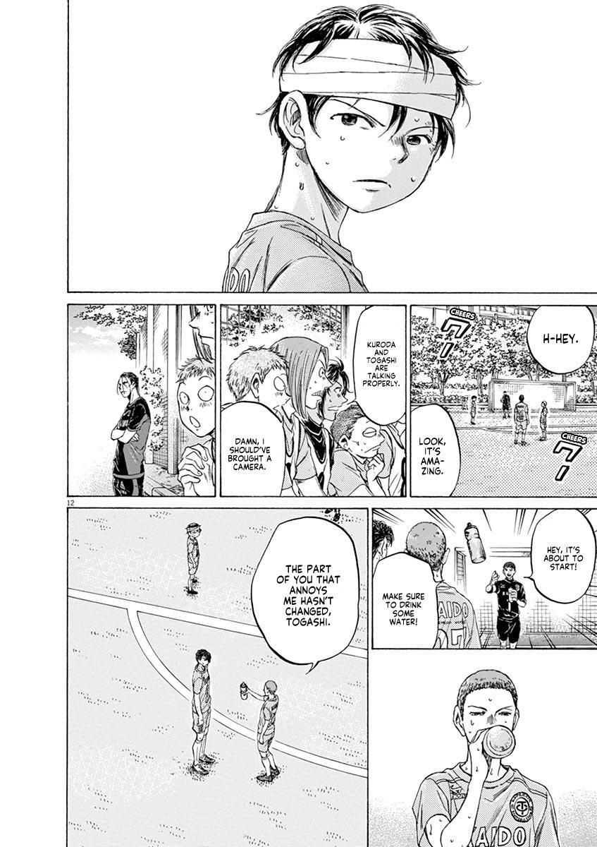 Ao Ashi Vol.11 Chapter 109: The Wall page 12 - Mangakakalots.com
