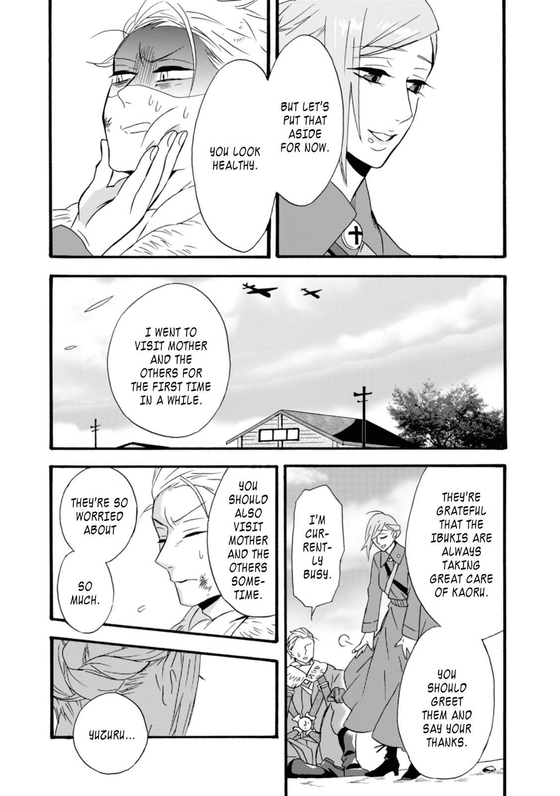 Will You Marry Me Again If You Are Reborn? Chapter 15 page 18 - Mangakakalots.com