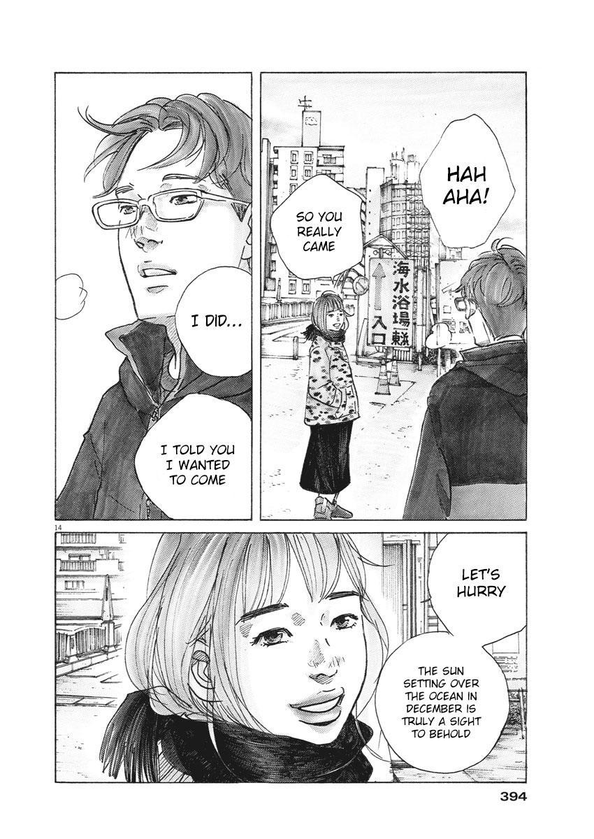 Saturn Return Chapter 9 page 15 - Mangakakalot