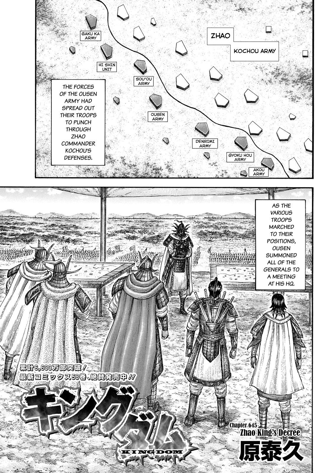 Kingdom Chapter 645: Zhao King's Decree page 3 - Mangakakalots.com