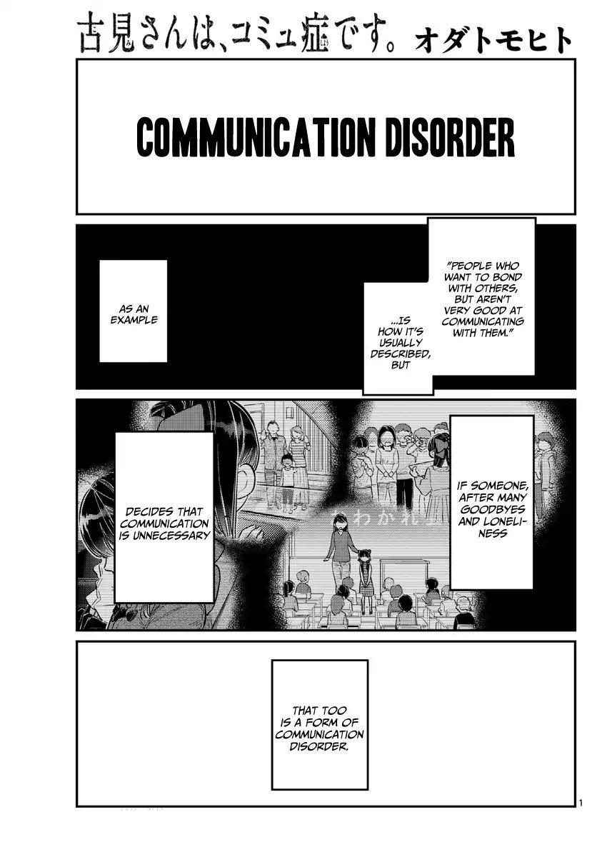 Komi-San Wa Komyushou Desu Vol.13 Chapter 171: A Day Without Mom page 2 - Mangakakalot