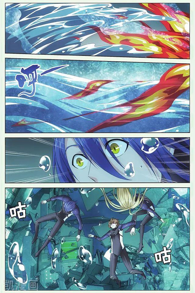 Dragon Raja 3 Chapter 26 page 7 - Mangakakalots.com