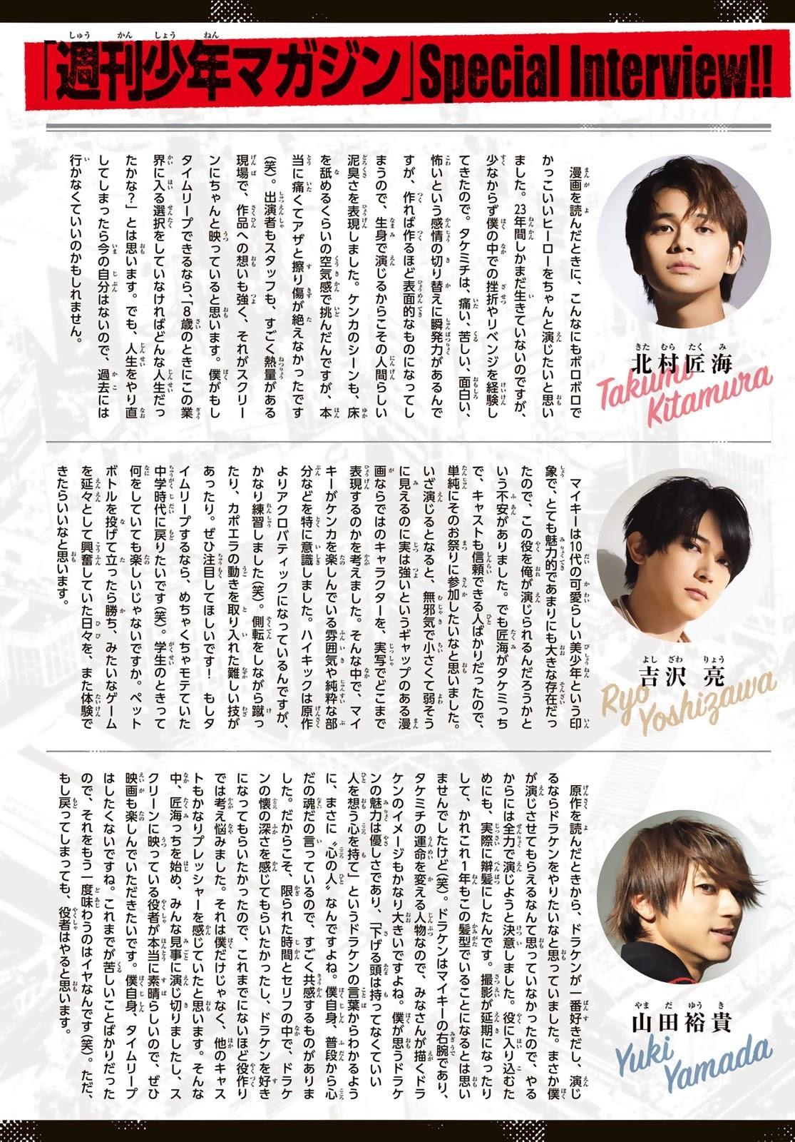 Tokyo Manji Revengers Chapter 213: Living Legends page 2 - Mangakakalots.com