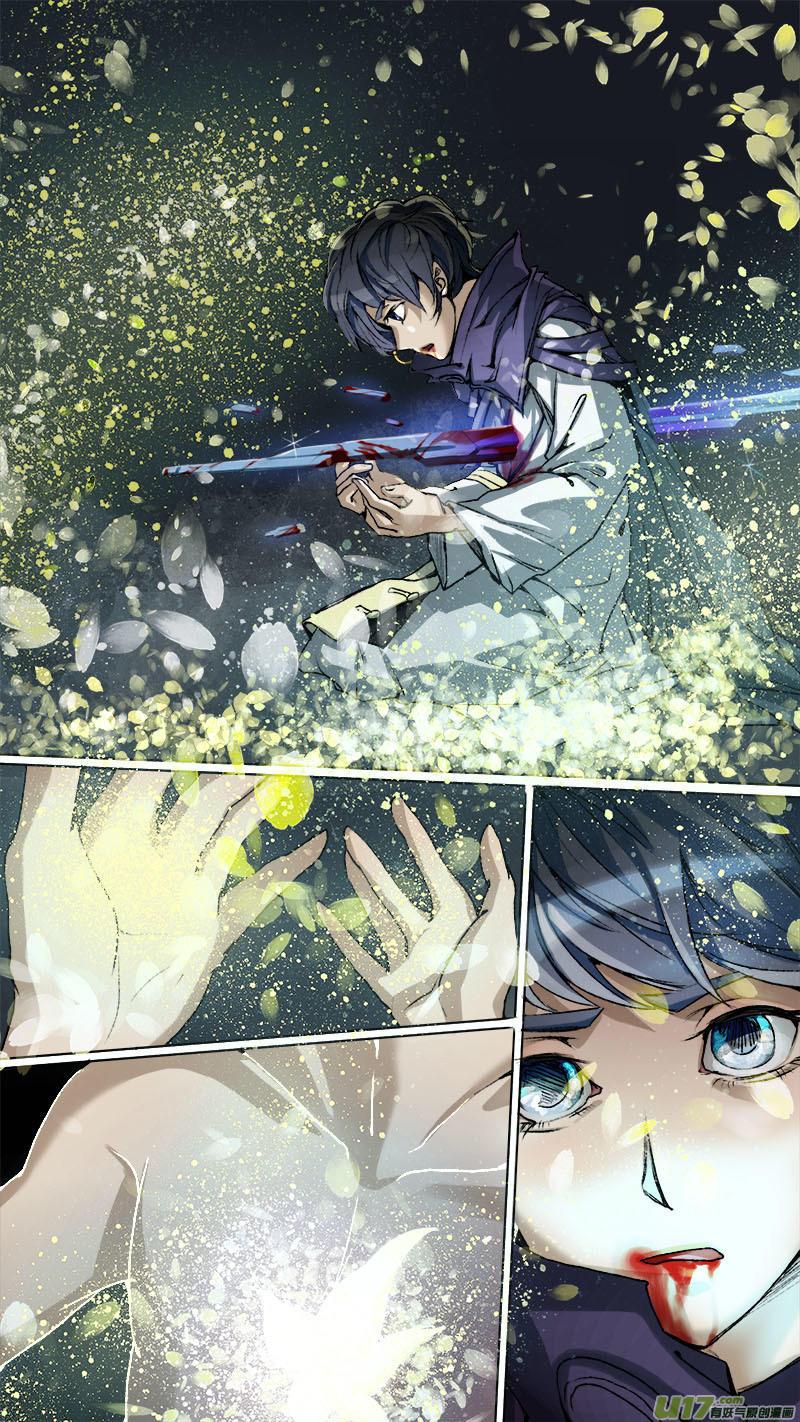 Chang An Demon Song Chapter 76 page 13 - Mangakakalot