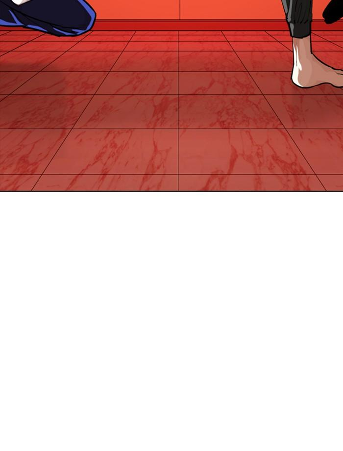 Lookism Chapter 342: Ep. 342: Workers(3 Affiliates) (13) page 20 - Mangakakalots.com