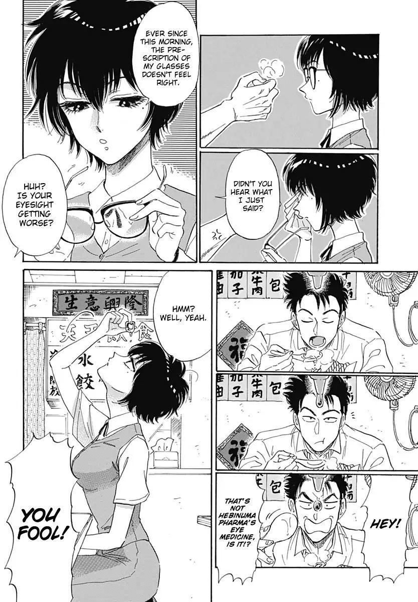 Kowloon Generic Romance Vol.1 Chapter 1 page 22 - Mangakakalots.com