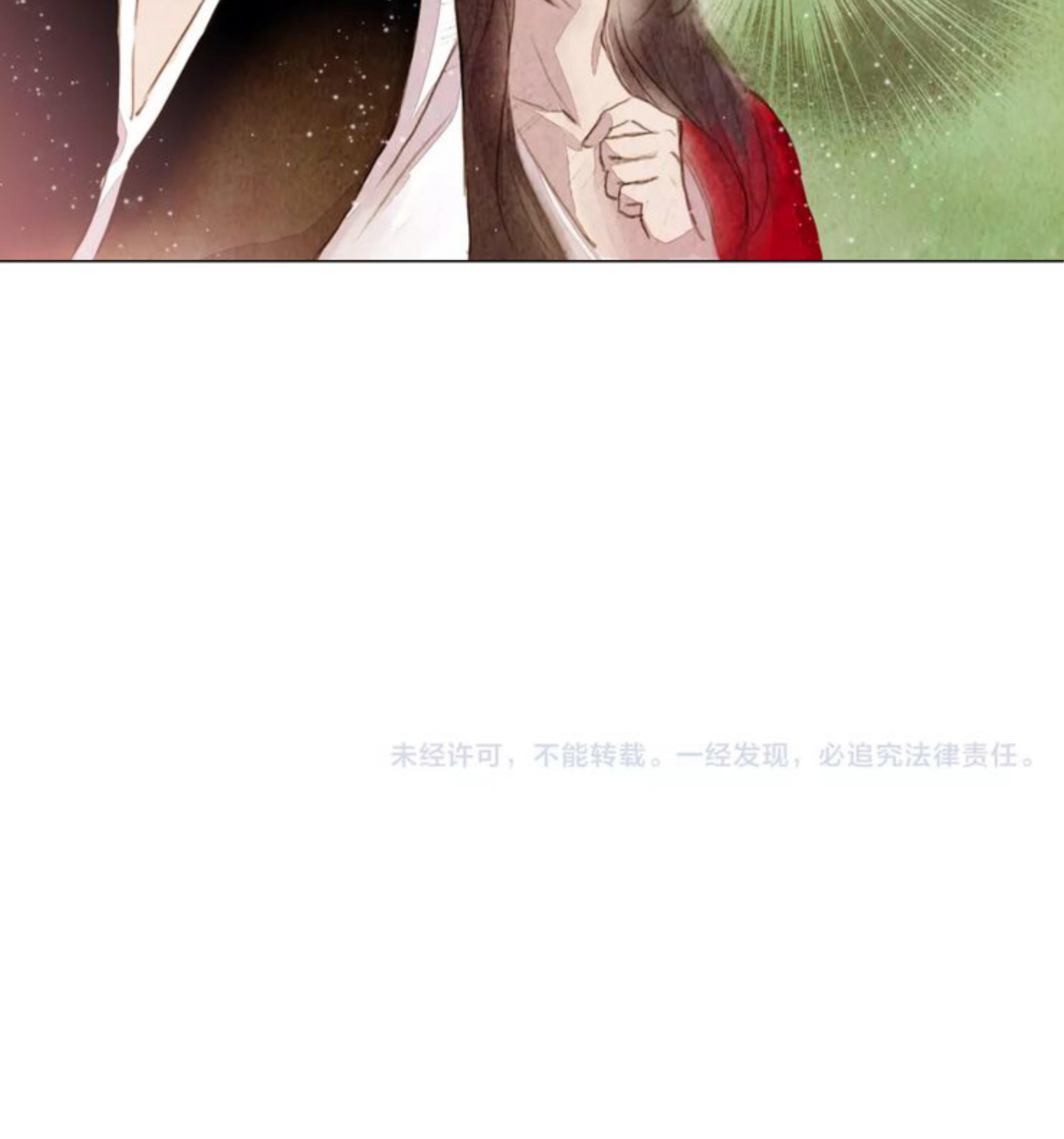 Shan Yue Chapter 3 page 37 - Mangakakalots.com