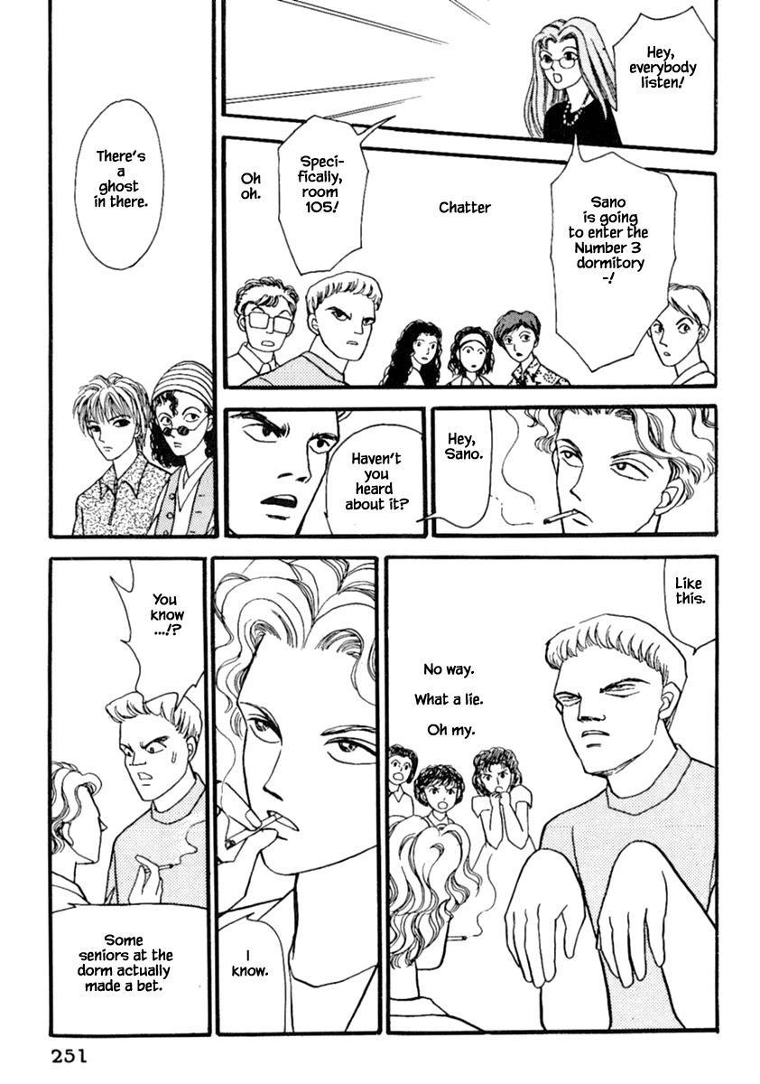 Shi To Kanojo To Boku Chapter 14.1 page 14 - Mangakakalots.com