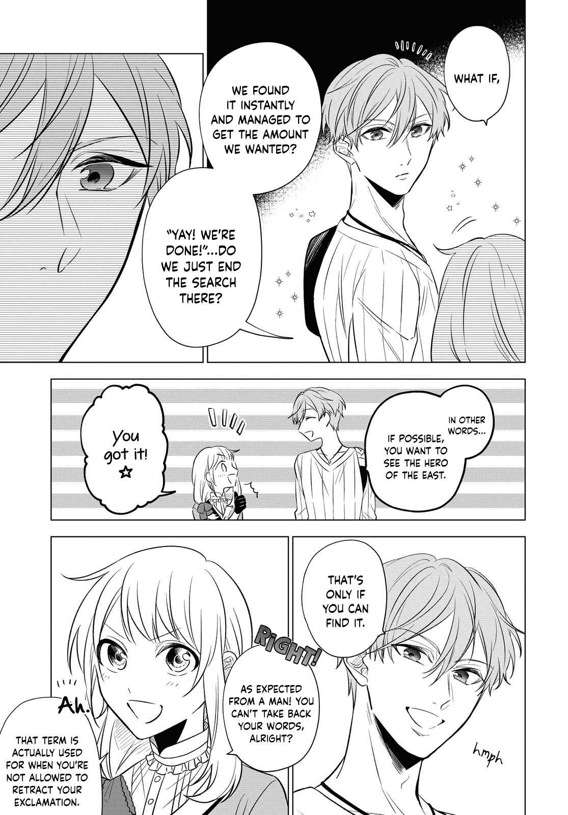 I Want To Become The Hero's Bride ( ̄∇ ̄)ゞ Chapter 9 page 10 - Mangakakalots.com