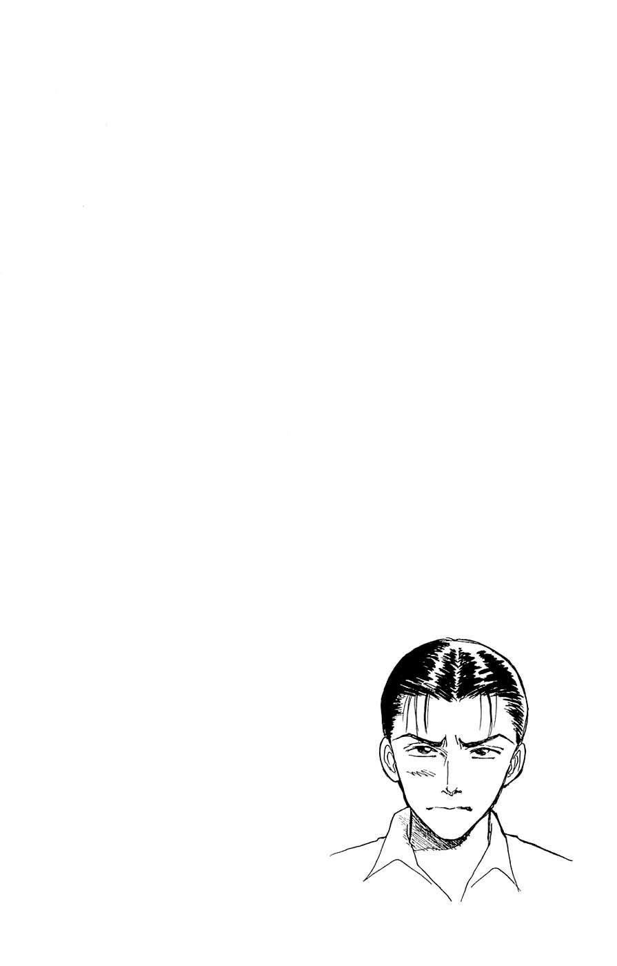 Yukan Club Chapter 44.2 page 19 - Mangakakalots.com