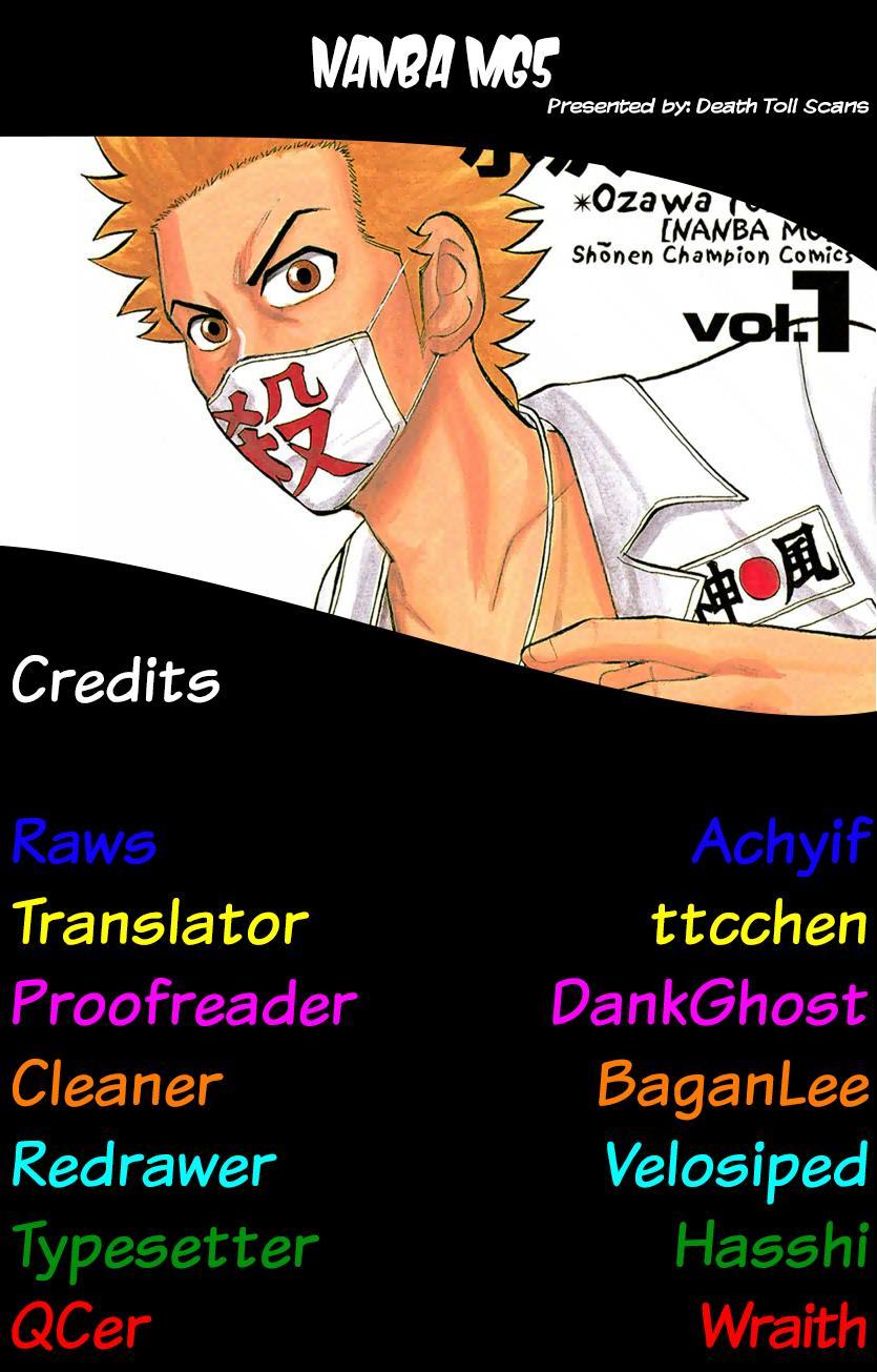 Nanba Mg5 Vol.12 Chapter 104: The Beast Has Been Unleashed page 23 - Mangakakalots.com