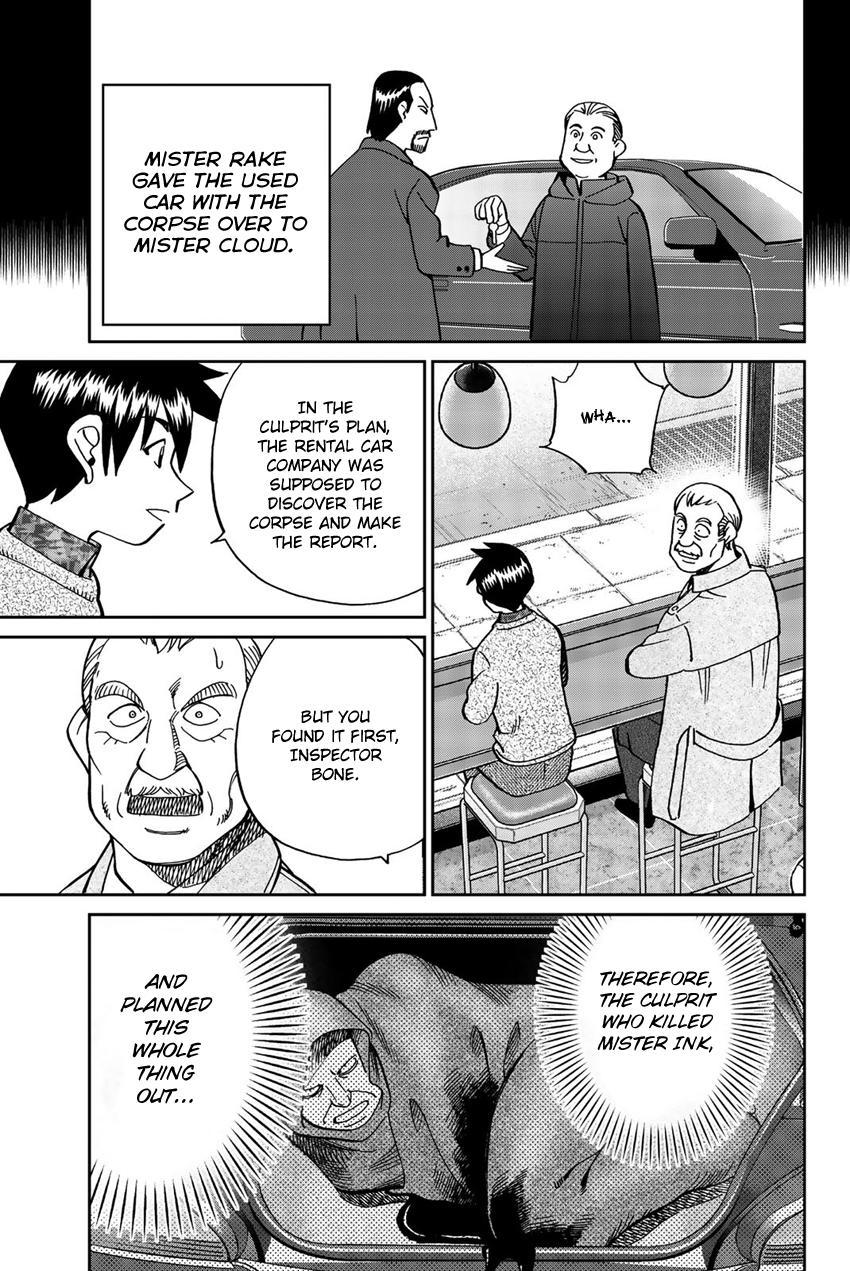 Q.e.d. Iff - Shoumei Shuuryou Vol.9 Chapter 18: Beautiful Painting page 100 - Mangakakalots.com
