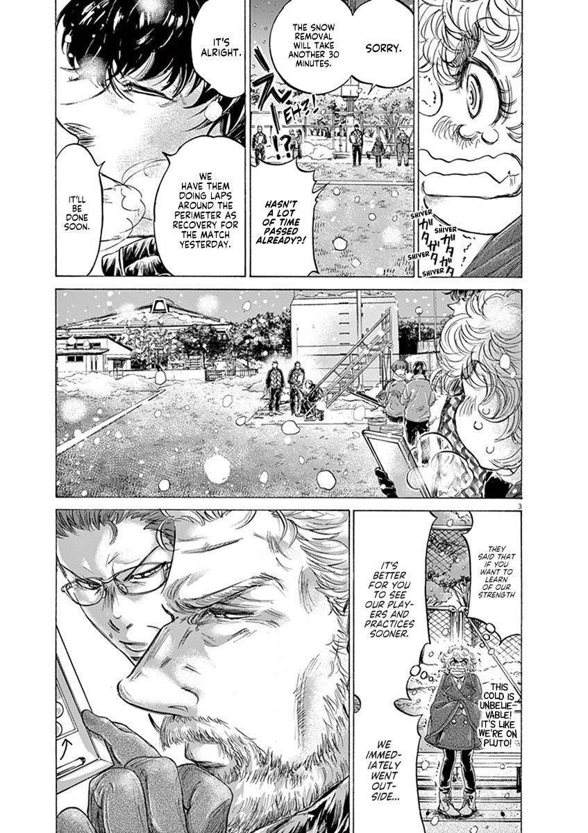 Ao Ashi Vol.20 Chapter 208: Winter Army page 3 - Mangakakalots.com