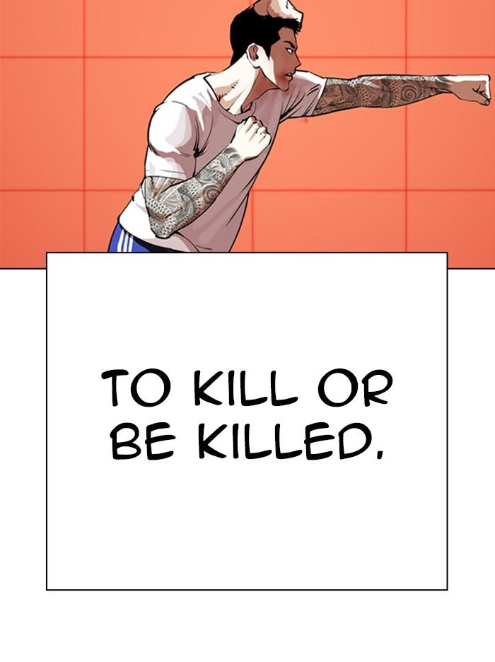 Lookism Chapter 342: Ep. 342: Workers(3 Affiliates) (13) page 41 - Mangakakalots.com