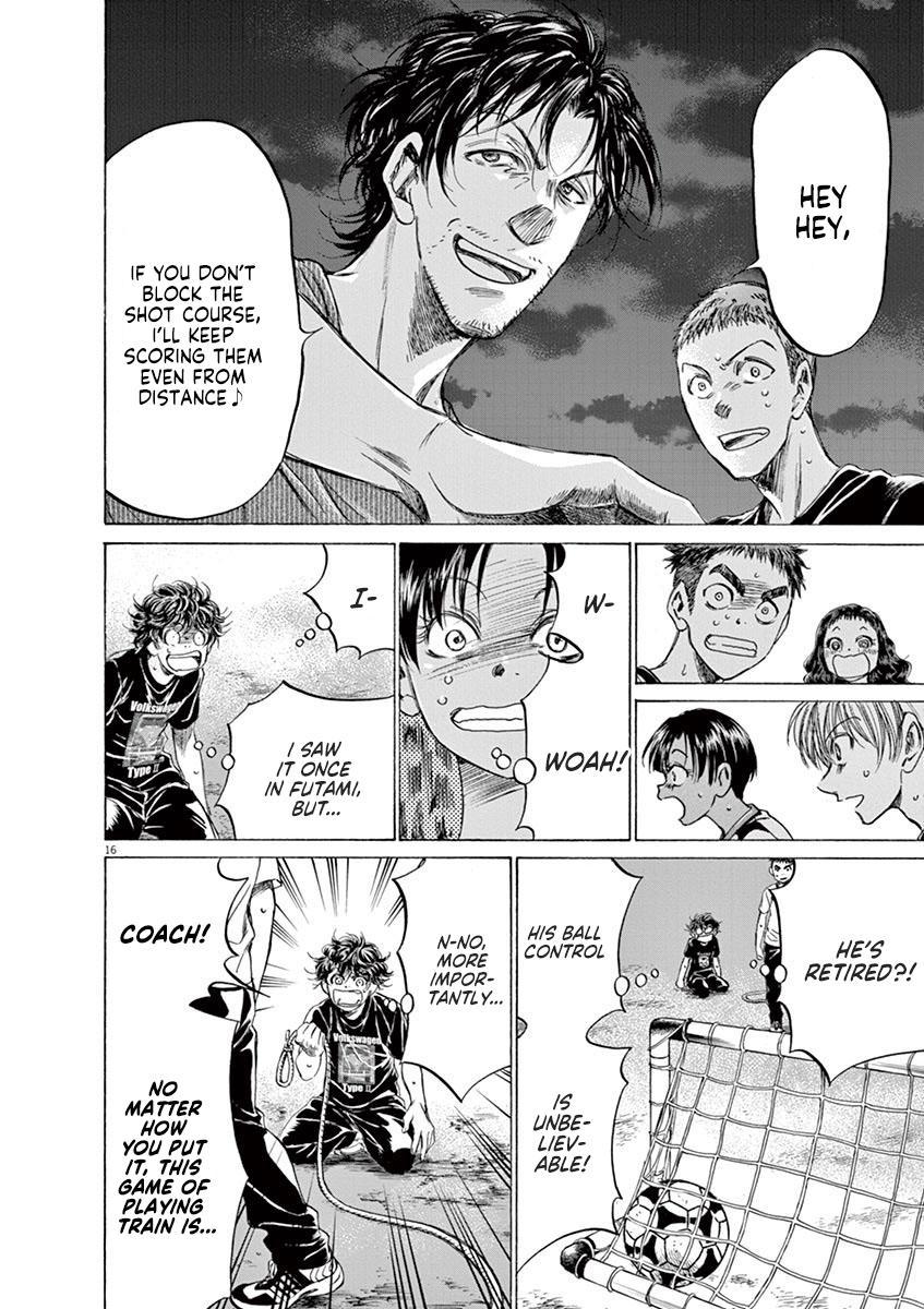 Ao Ashi Vol.14 Chapter 142: Rope page 17 - Mangakakalots.com
