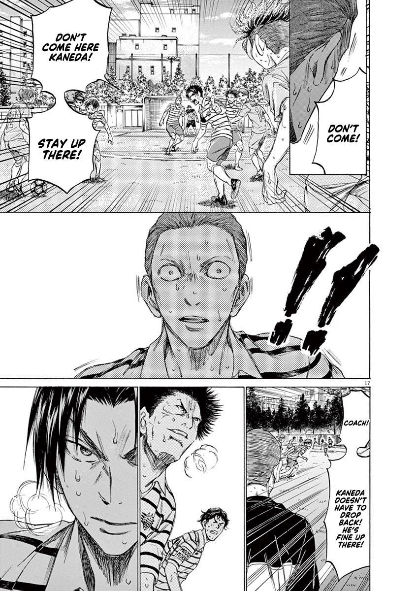 Ao Ashi Vol.11 Chapter 114: Crowd page 16 - Mangakakalots.com