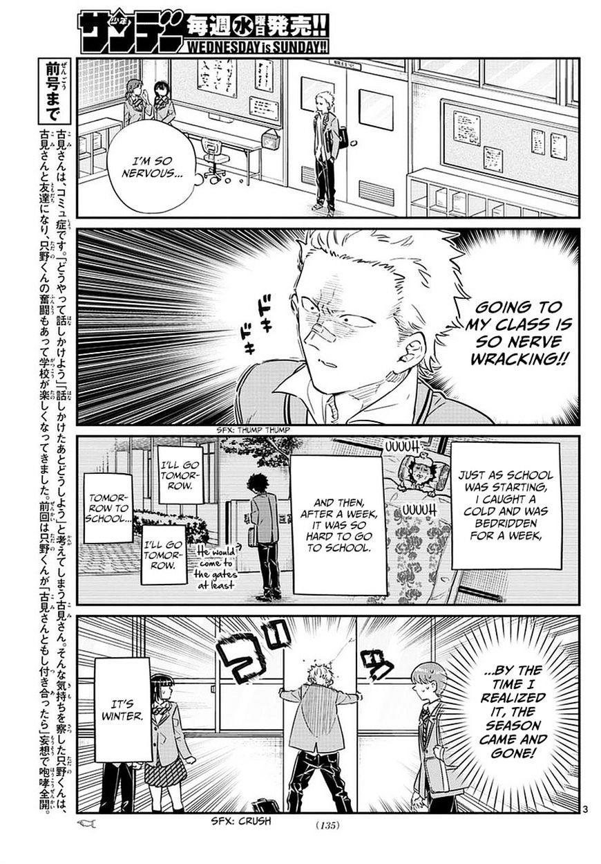 Komi-San Wa Komyushou Desu Vol.6 Chapter 76: A Delinquent page 3 - Mangakakalot