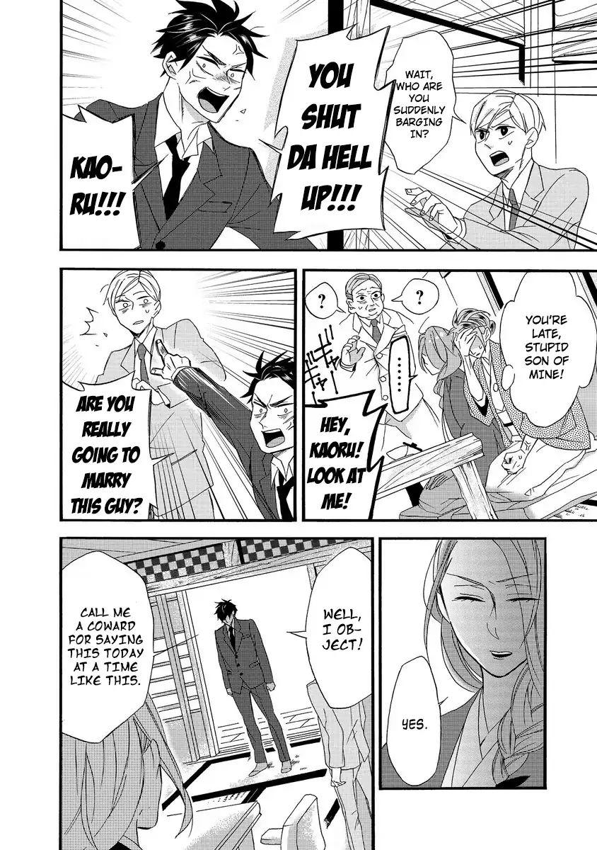 Will You Marry Me Again If You Are Reborn? Vol.1 Chapter 1: Autumn Couple page 18 - Mangakakalots.com