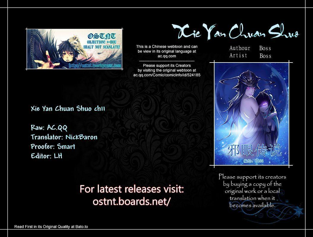 Xie Yan Chuan Shou Chapter 11 page 1