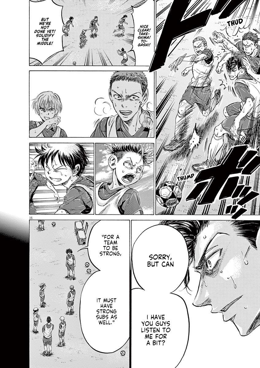 Ao Ashi Vol.14 Chapter 146: Aim Higher page 17 - Mangakakalots.com