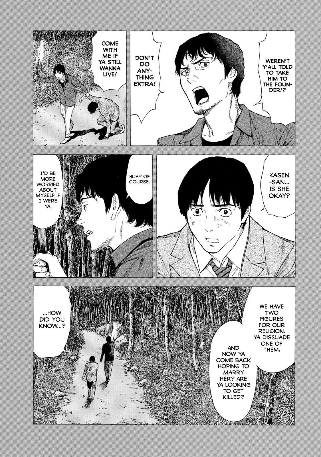 My Home Hero Chapter 90: The Founder page 3 - Mangakakalots.com
