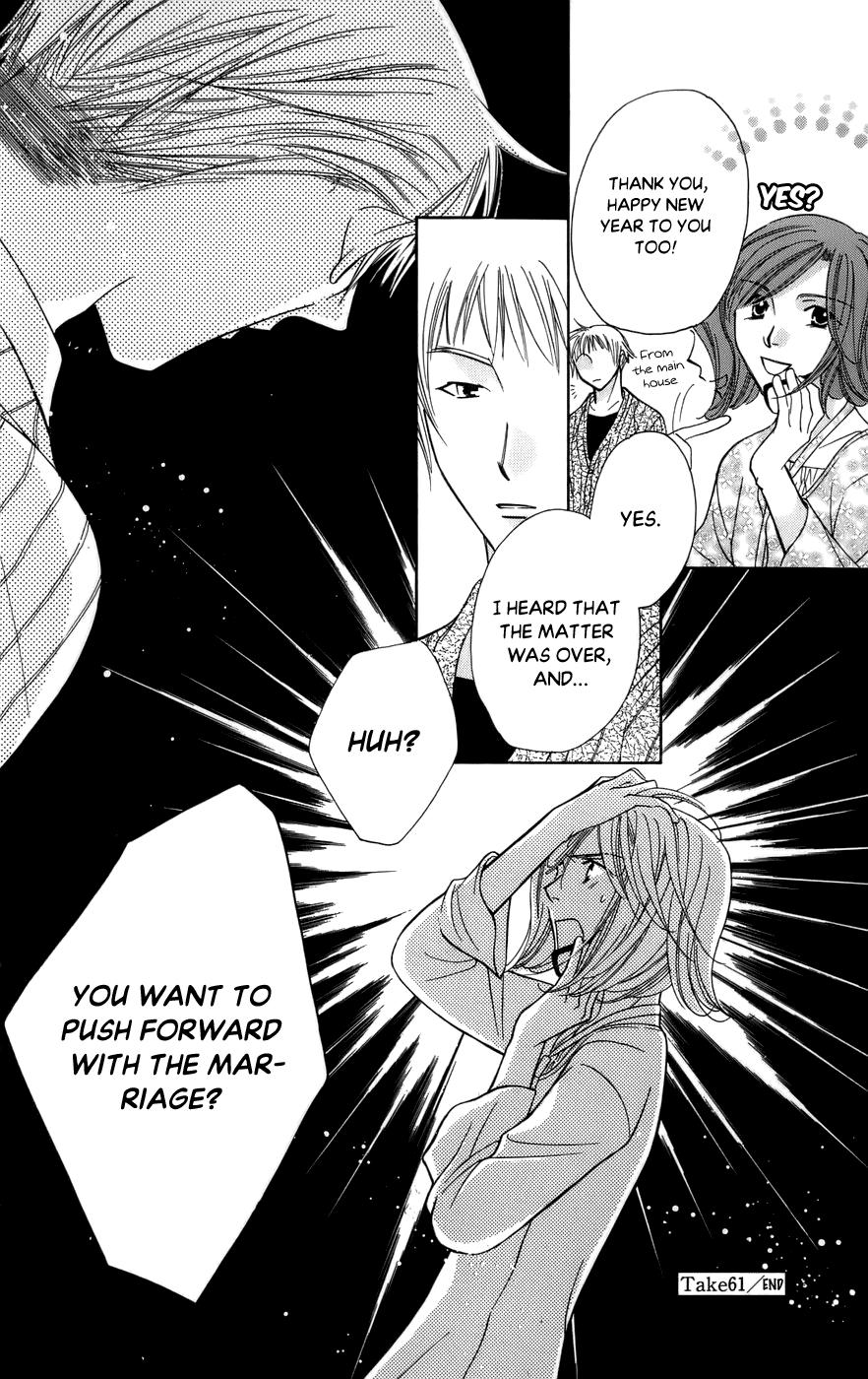 Platinum Garden Chapter 61 page 39 - Mangakakalots.com