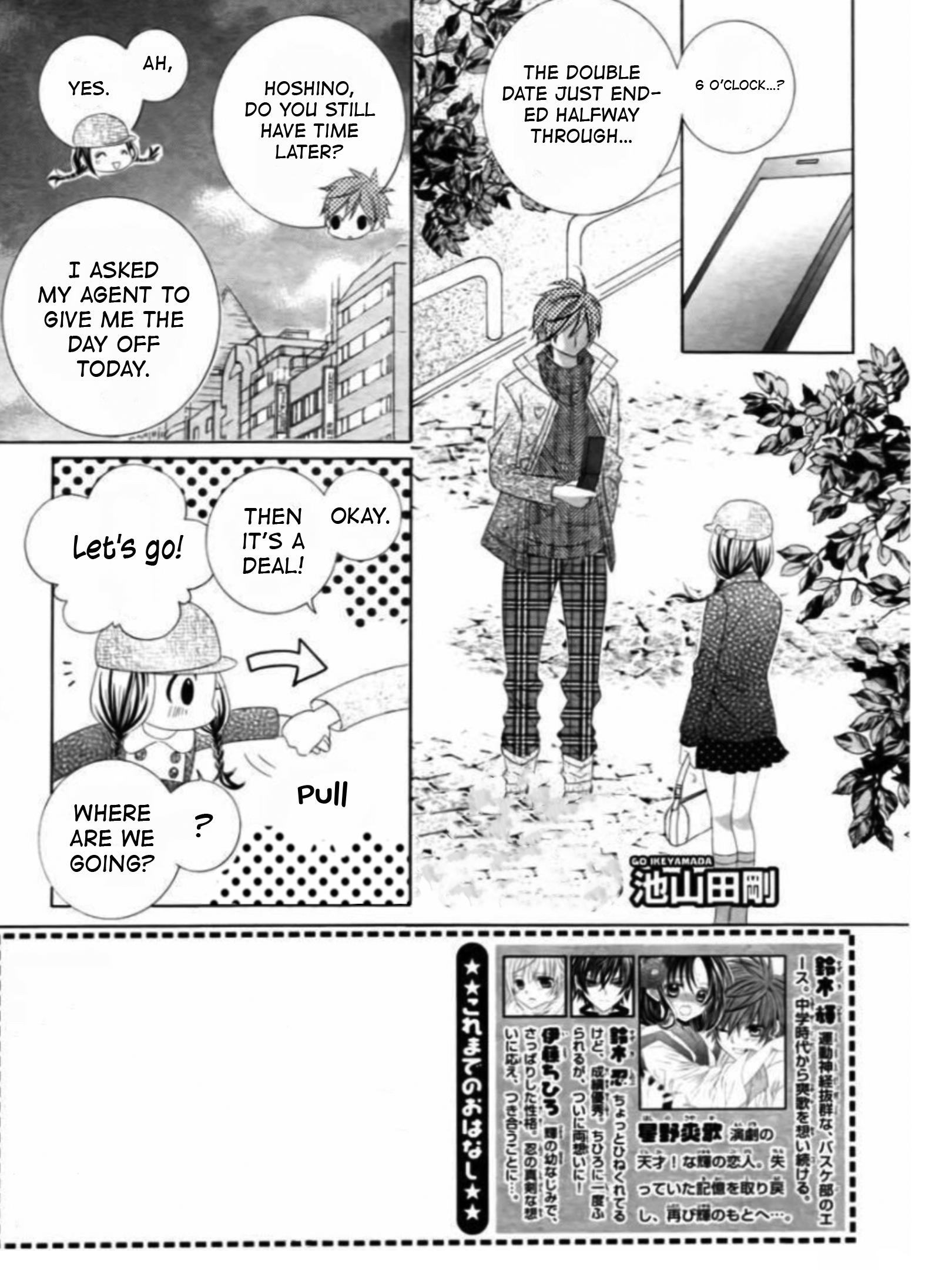 Suki Desu Suzuki-Kun!! Chapter 71 page 2 - Mangakakalots.com