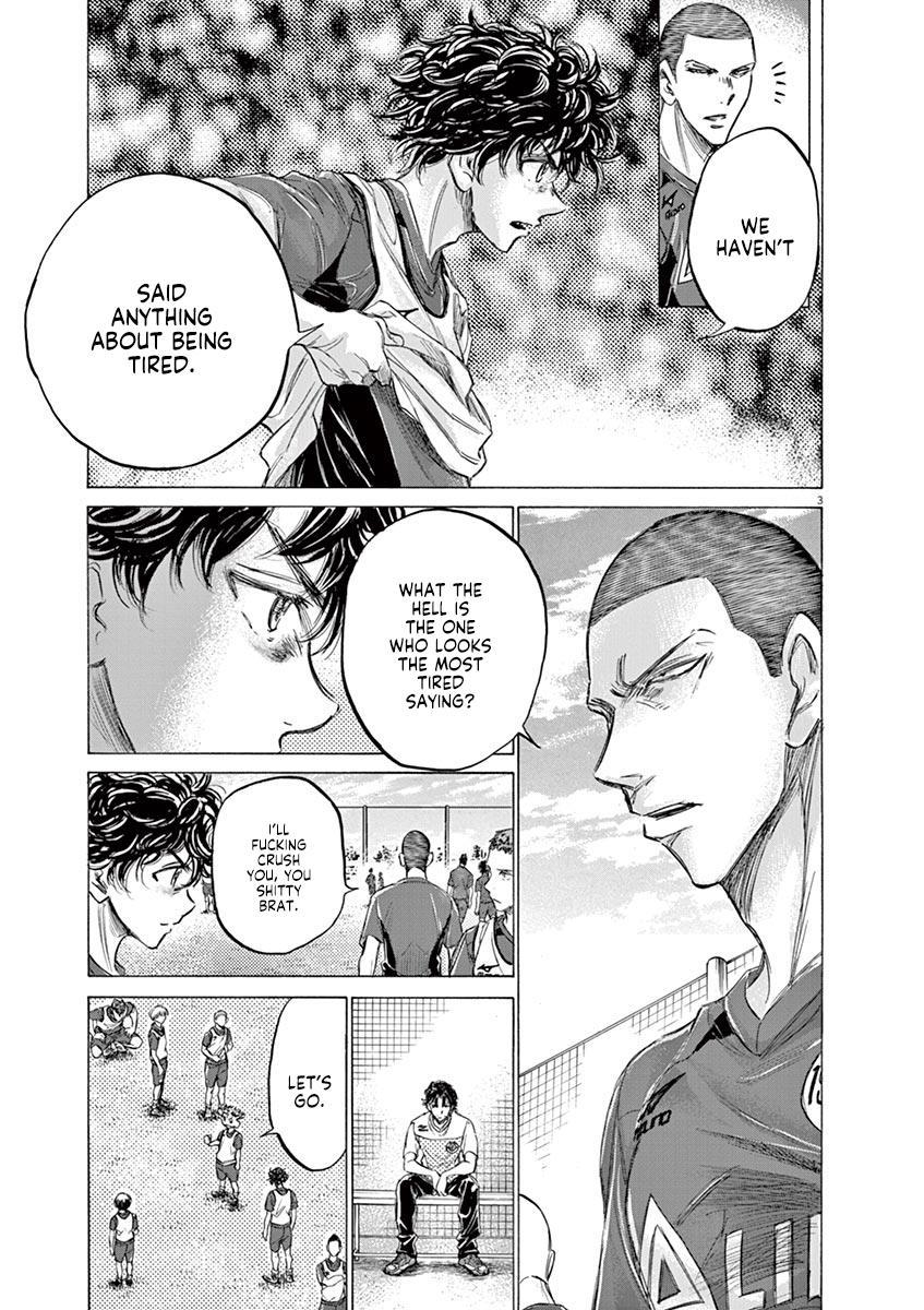 Ao Ashi Vol.14 Chapter 146: Aim Higher page 4 - Mangakakalots.com