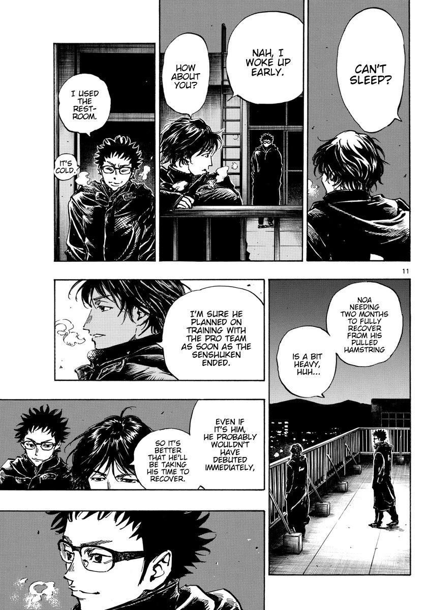 Be Blues ~Ao Ni Nare~ Chapter 453: Than The Ideal page 11 - Mangakakalots.com