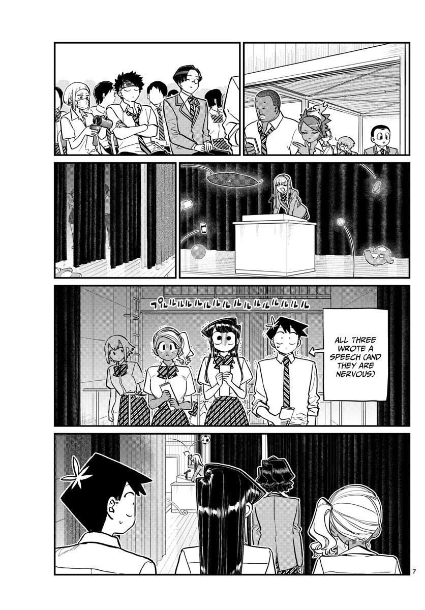 Komi-San Wa Komyushou Desu Chapter 202: Cheer Leader page 8 - Mangakakalot