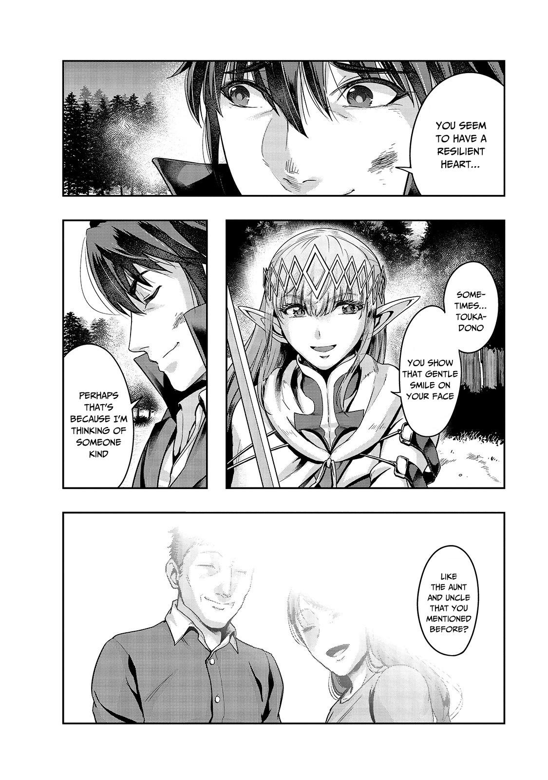 """I Became The Strongest With The Failure Frame """"abnormal State Skill"""" As I Devastated Everything Chapter 20 page 19 - Mangakakalots.com"""