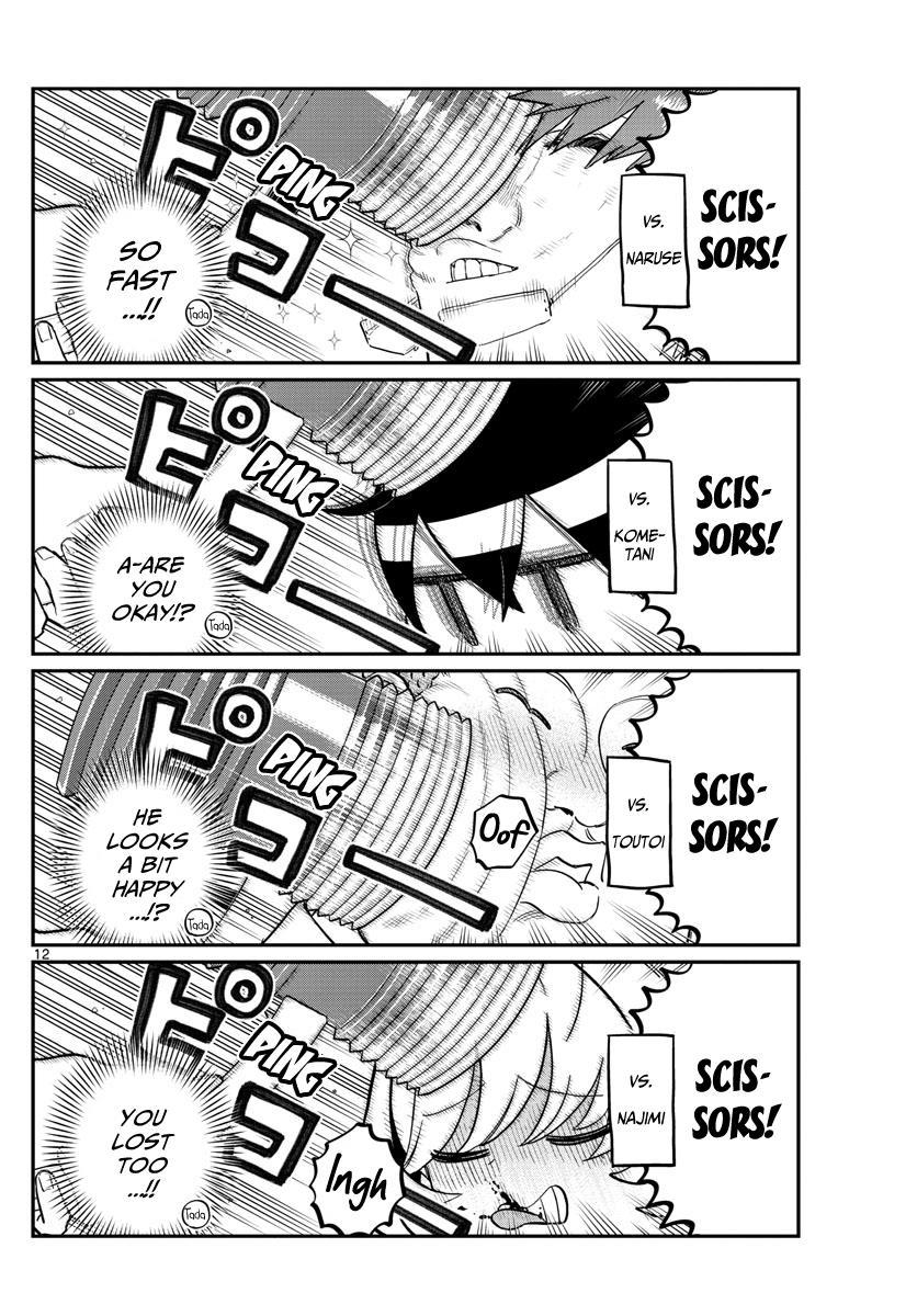 Komi-San Wa Komyushou Desu Chapter 199: Hit And Cover Rock Paper Scissors page 12 - Mangakakalot