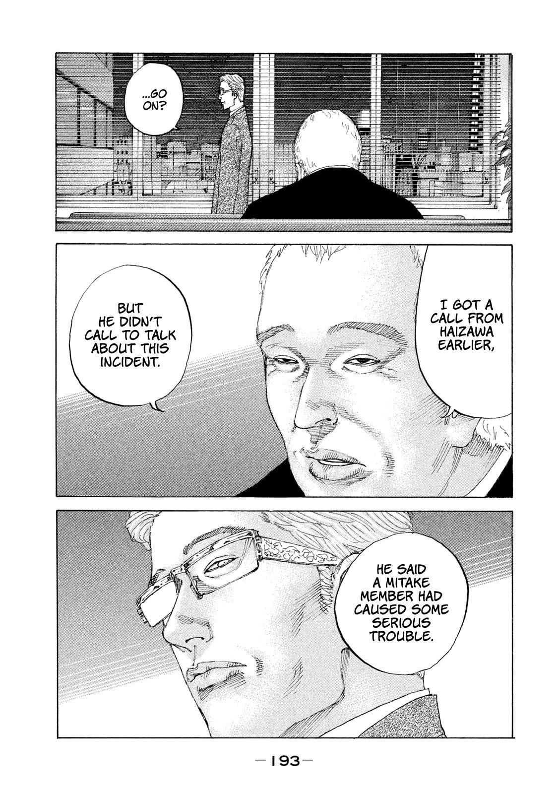 Shinjuku Swan Chapter 213: Decoy page 8 - Mangakakalots.com