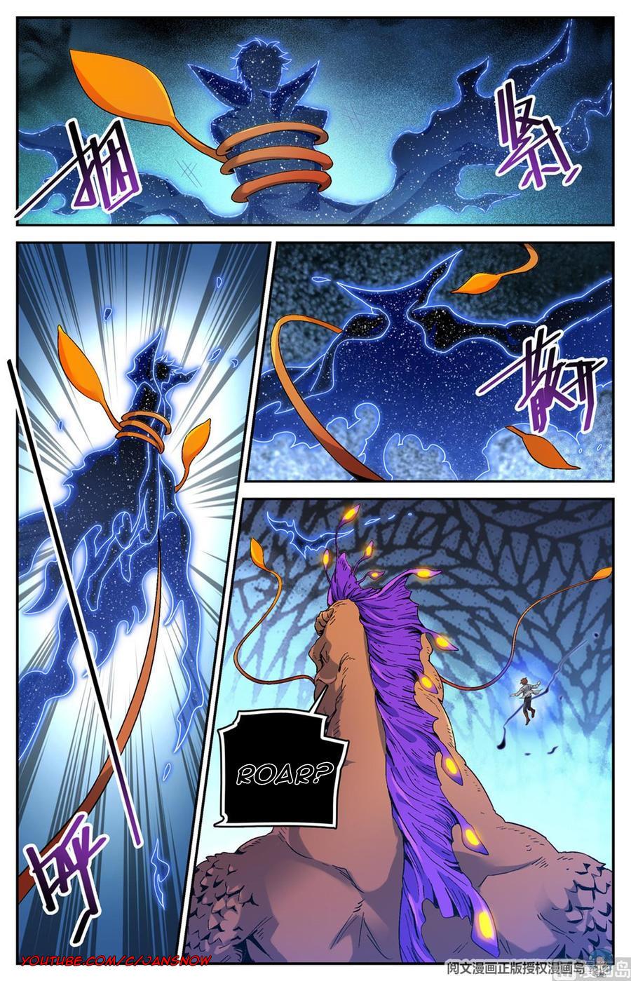 Versatile Mage Chapter 651 page 6 - Mangakakalots.com