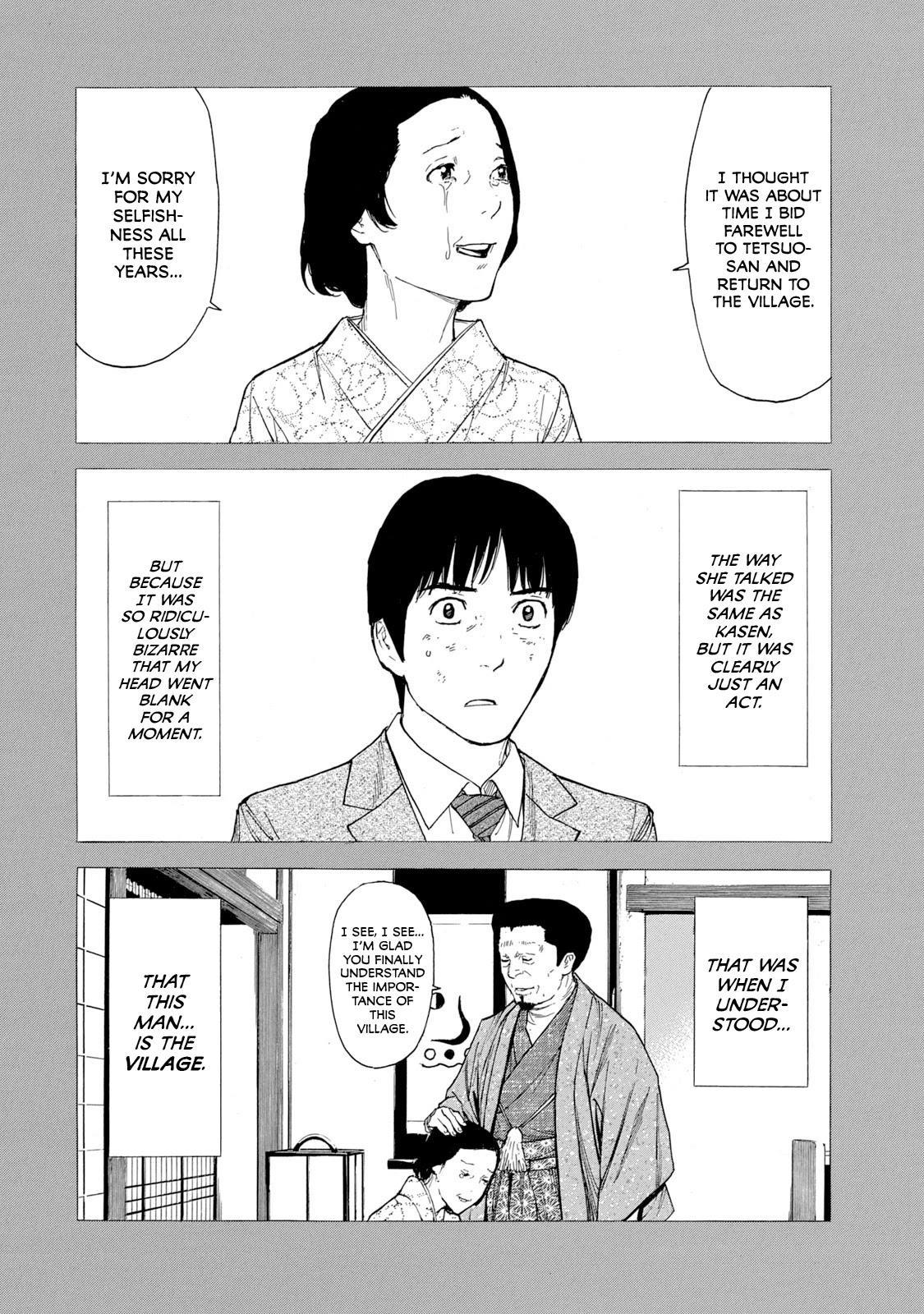 My Home Hero Chapter 90: The Founder page 18 - Mangakakalots.com