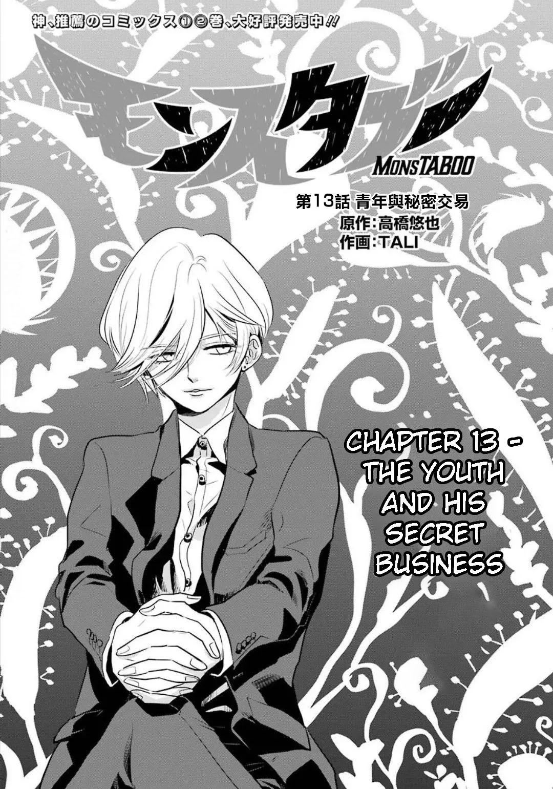 Monstaboo Chapter 13: The Youth And His Secret Business page 5 - Mangakakalots.com