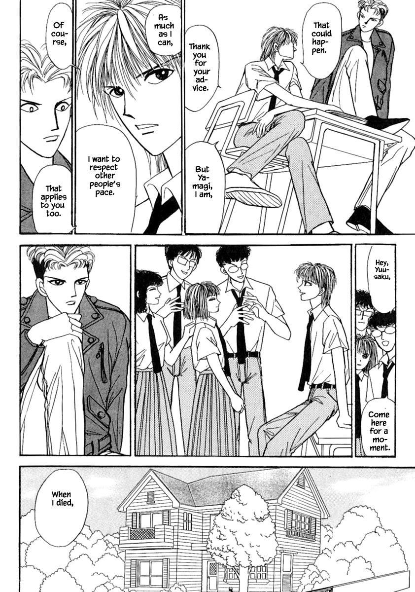 Shi To Kanojo To Boku Chapter 12.1 page 18 - Mangakakalots.com
