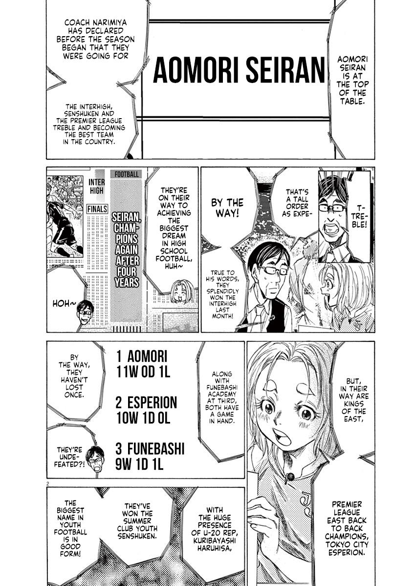 Ao Ashi Vol.15 Chapter 148: International Football Overlap page 9 - Mangakakalots.com