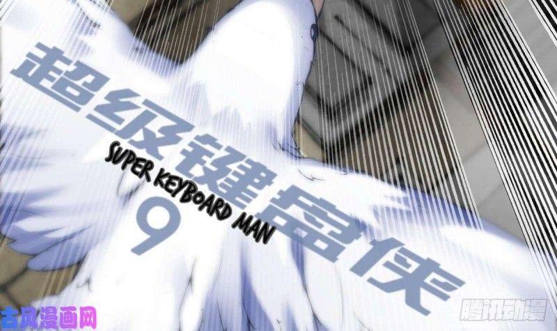 Super Keyboard Man Chapter 9 page 7 - Mangakakalots.com