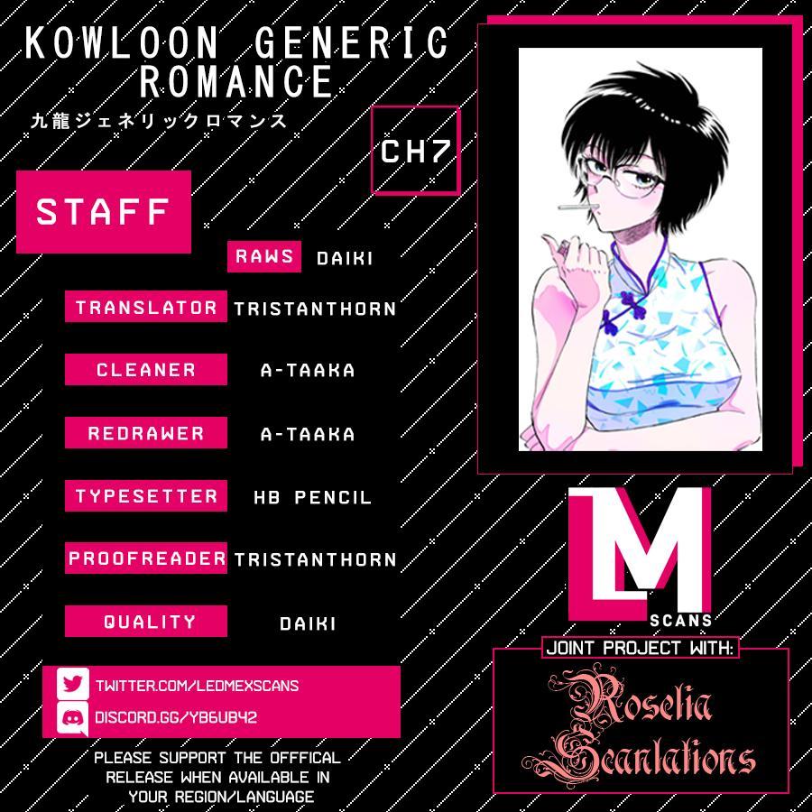Kowloon Generic Romance Vol.1 Chapter 7 page 1 - Mangakakalots.com