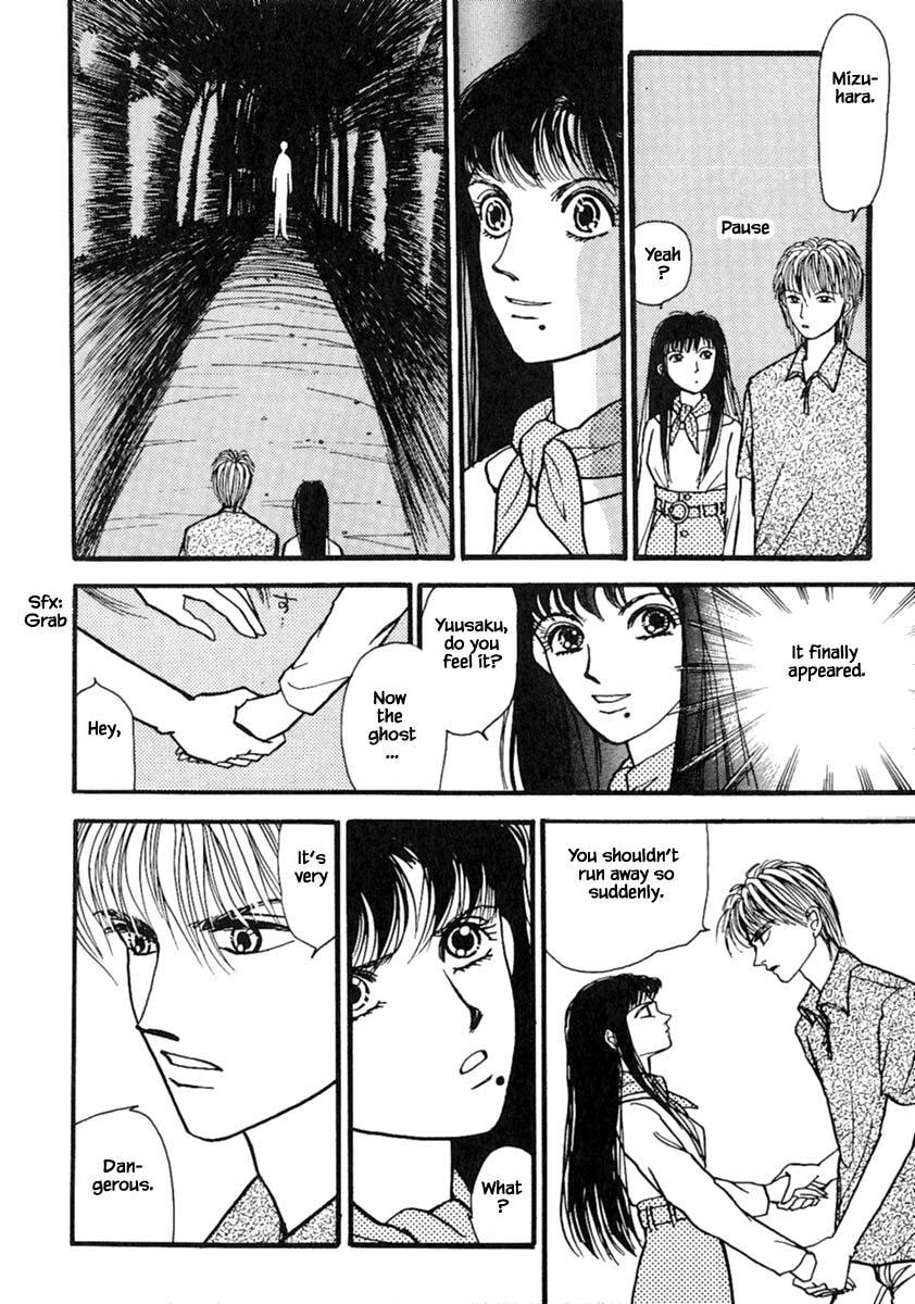 Shi To Kanojo To Boku Chapter 14.3 page 3 - Mangakakalots.com