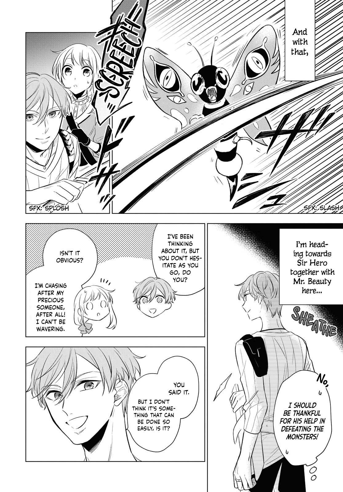 I Want To Become The Hero's Bride ( ̄∇ ̄)ゞ Chapter 9 page 15 - Mangakakalots.com