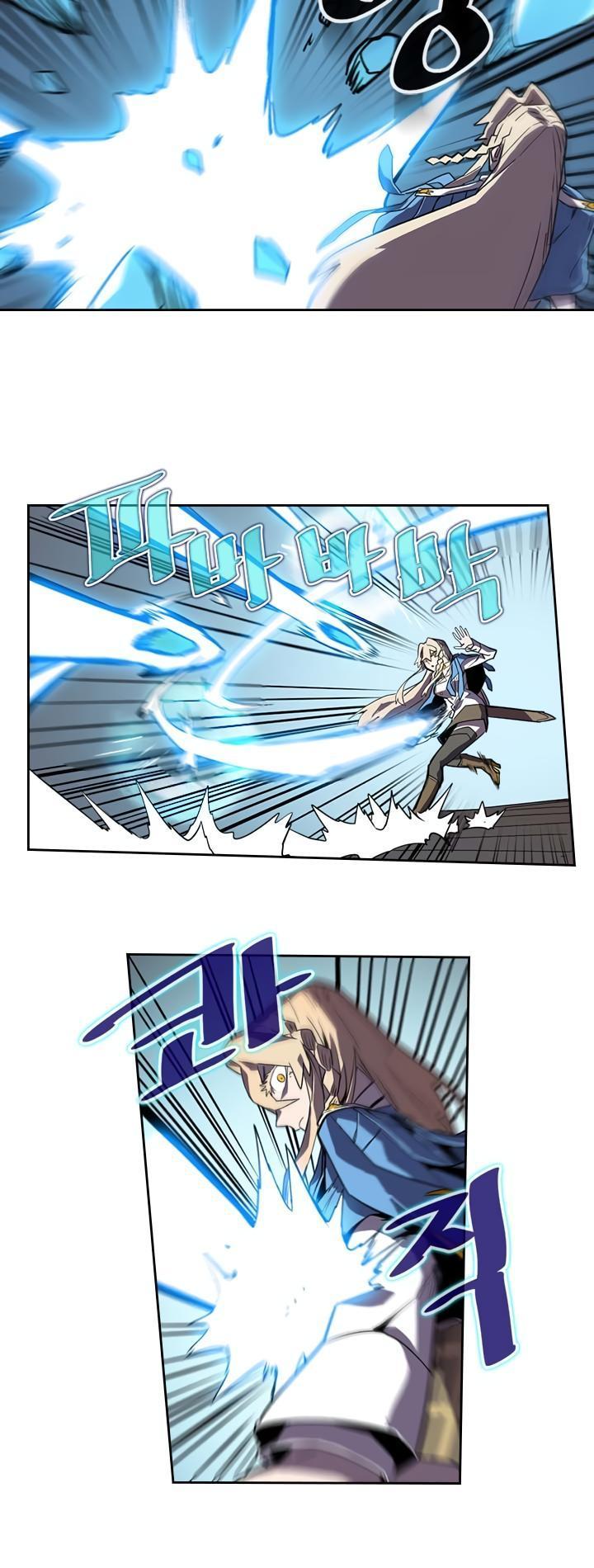 A Returner's Magic Should Be Special Chapter 34 page 29 - Mangakakalots.com