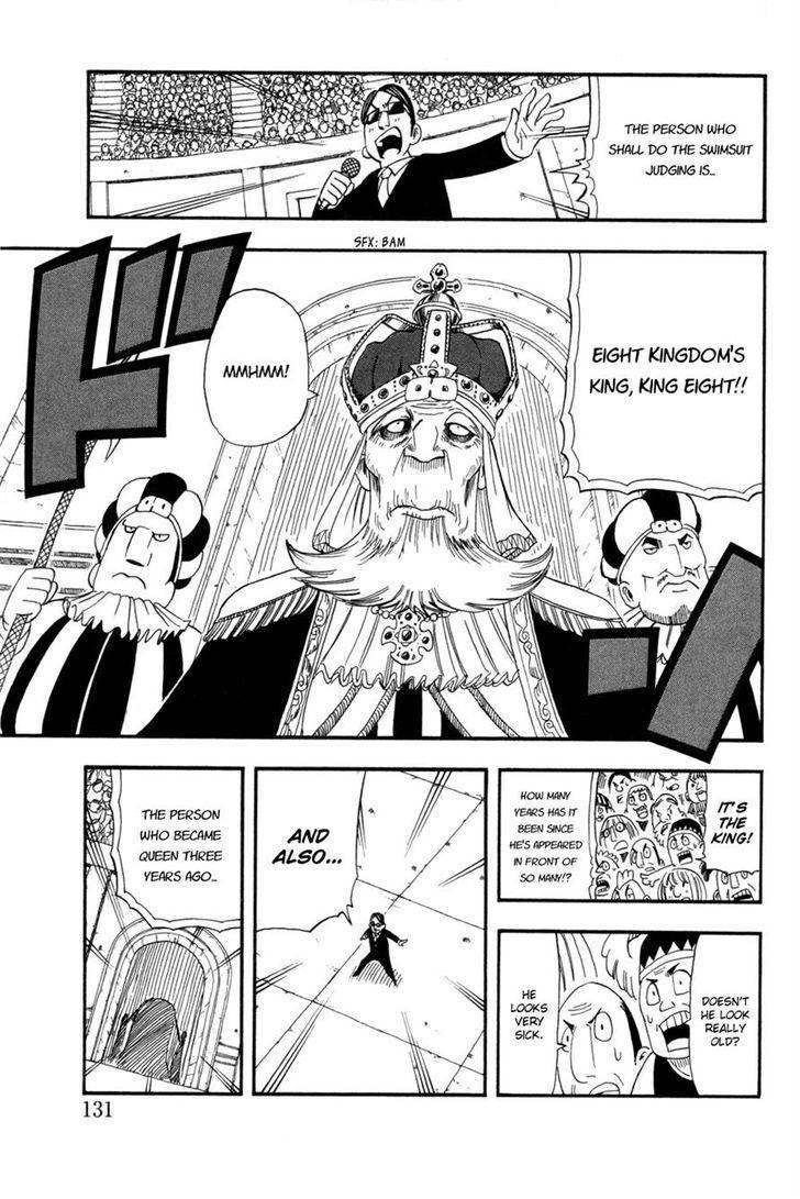 Buster Keel! Vol.7 Chapter 26 : Adventurer S Circus (Part 1) page 32 - Mangakakalots.com