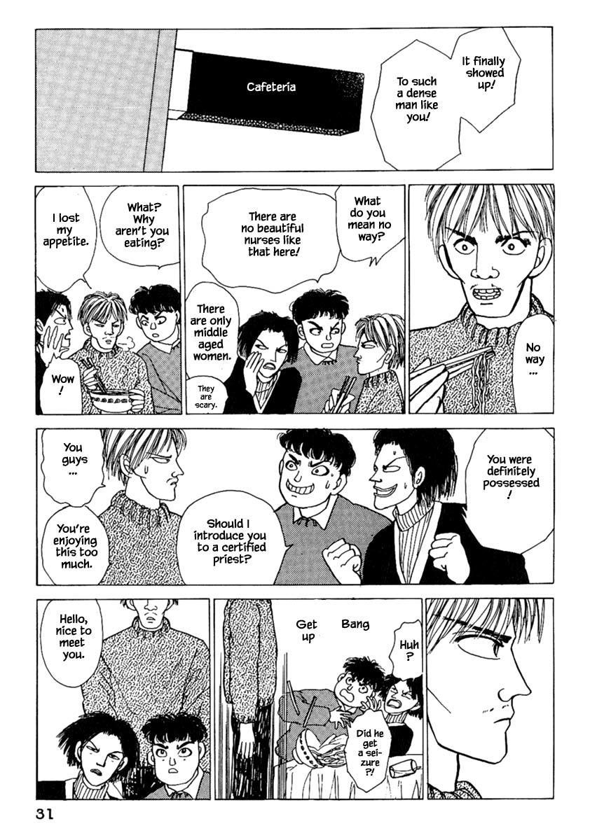 Shi To Kanojo To Boku Chapter 10.1 page 33 - Mangakakalots.com